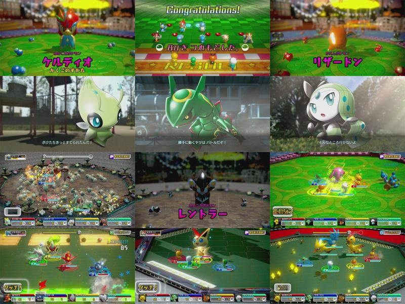 pokemon rumble images wii u