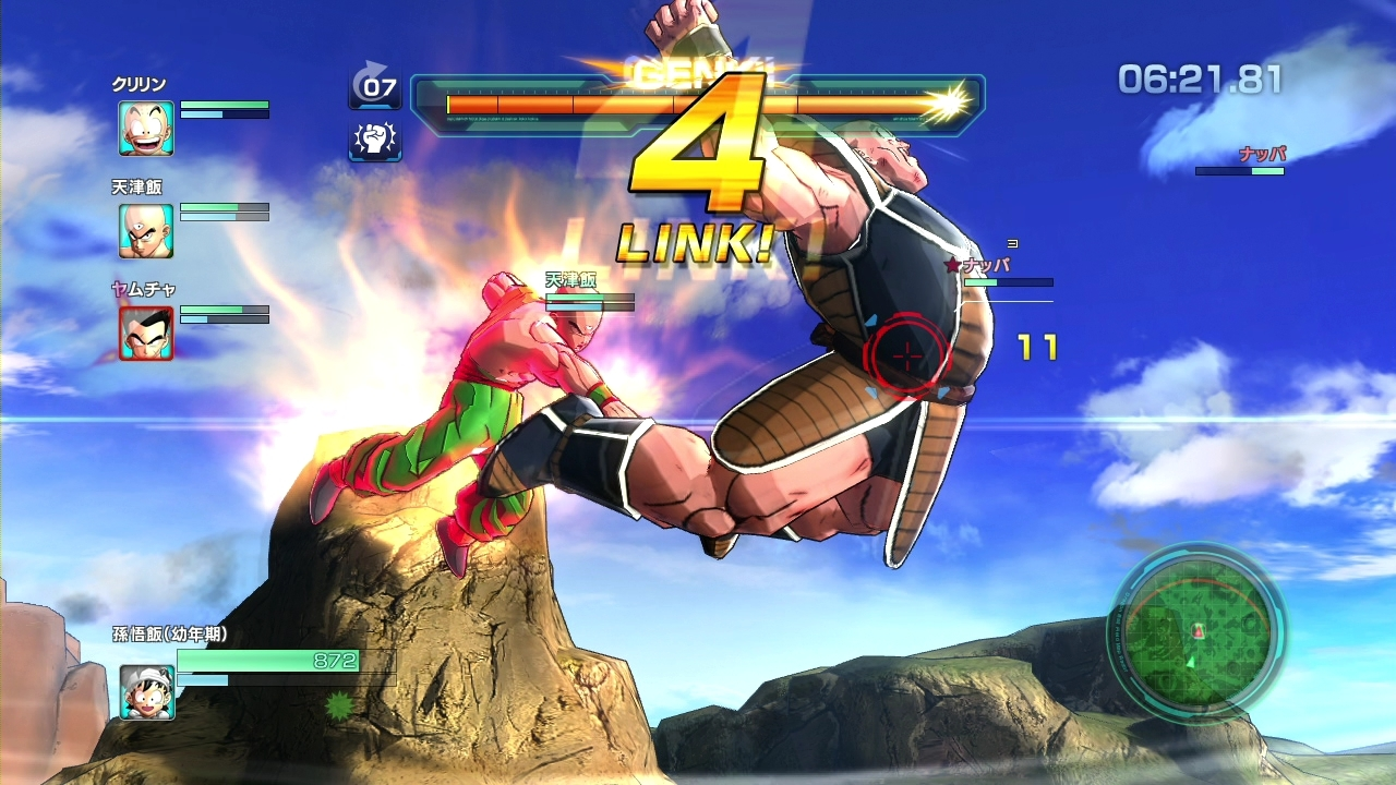 sortie europe Dbz : battle of Z xbox 360