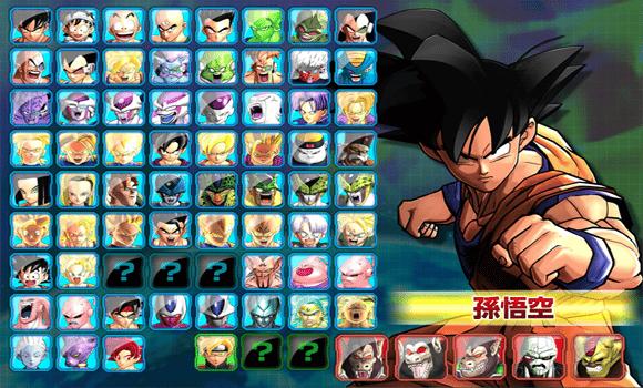 comment debloque tous les personnages DBZ Battle of Z xbox 360